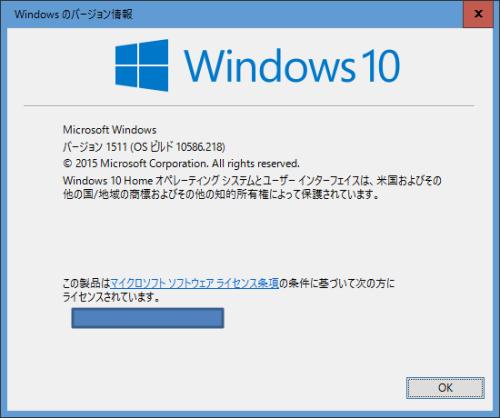 設定 windows 更新 失敗